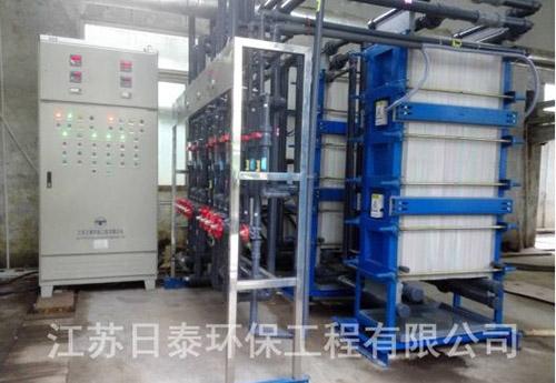 医药废水零排放工程应用