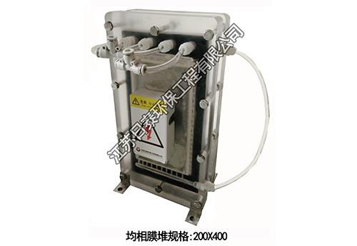 均相膜电渗析实验设备200X400