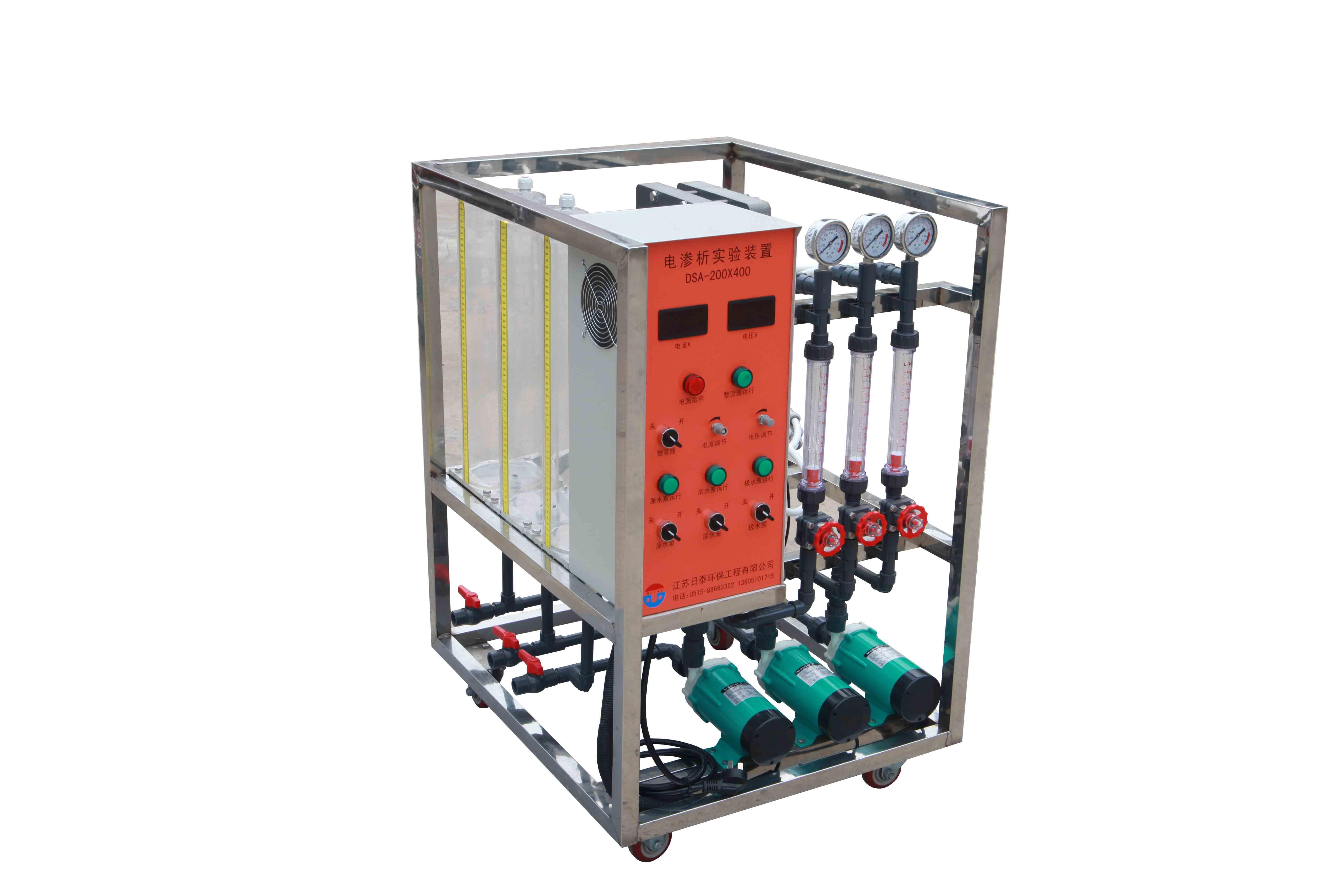 均相膜电渗析实验装置