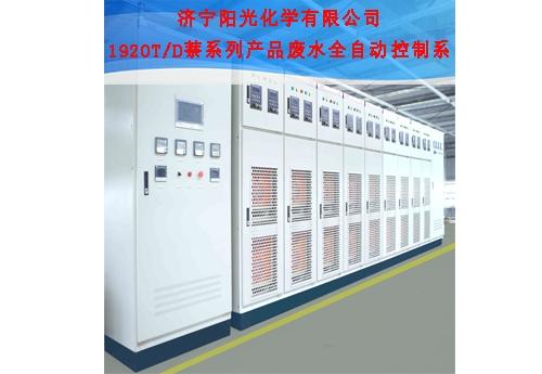 80m³/h萘系列产品