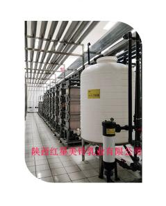 陕西红星美铃乳业有限公司:5m³/h羊奶乳清料液脱盐、纯化项目